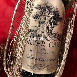 飲んだワイン シルバー・オーク/アレキサンダー・ヴァレー カベルネ・ソーヴィニヨン1981 9点