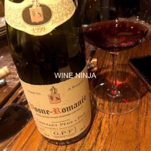 飲んだワイン グリヴレ・ペール・エ・フィス/ヴォーヌ・ロマネ1999 8点