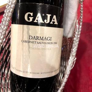 飲んだワイン ガヤ/ダルマジ1984 7点