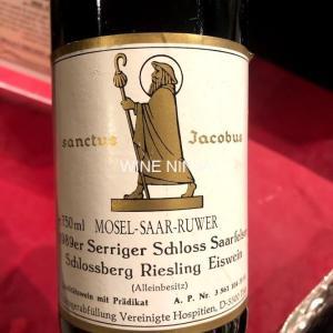 飲んだワイン フェライニヒテ・ホスピティエン/ゼリガー・シュロス・ザールフェルザー・シュロスベルク リースリング アイスワイン1989 9点