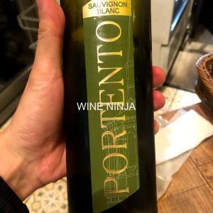 飲んだワイン ボデガス ロメロ・デ・アビラ・サルセド/ポルテント ソーヴィニヨン・ブラン2018 7点