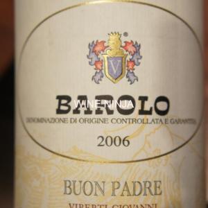 飲んだワイン ヴィベルティ・ジョヴァンニ/バローロ ボン・パドレ2006 7点