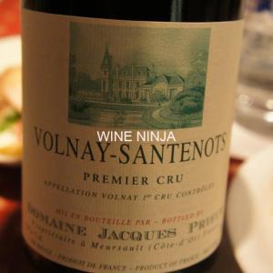 飲んだワイン ドメーヌ・ジャック・プリウール/ヴォルネイ サントノ プルミエ・クリュ2005 9点
