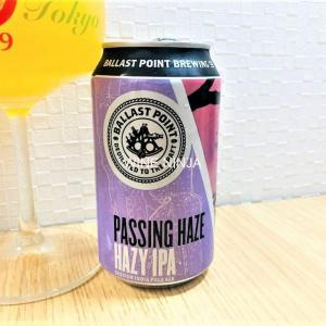 ビール バラストポイント/パッシング・ヘイズIPA
