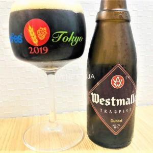 ビール ウェストマール/ダブル