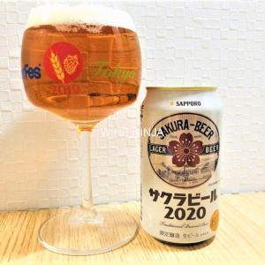ビール サッポロビール株式会社/サクラビール2020 (限定販売2020年6月16日~)