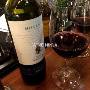 飲んだワイン バローネ・リカーゾリ/ミッレ 141 トスカーナ ロッソ2016 7点