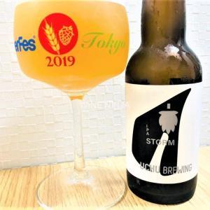 ビール うちゅうブルーイング/ストームIPA