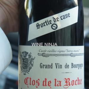 飲んだワイン ドミニク・ローラン/クロ・ド・ラ・ロッシュ グラン・クリュ1976 7点