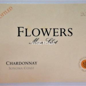 飲んだワイン フラワーズ ヴィンヤード&ワイナリー/ムーン・セレクト シャルドネ2007 9点