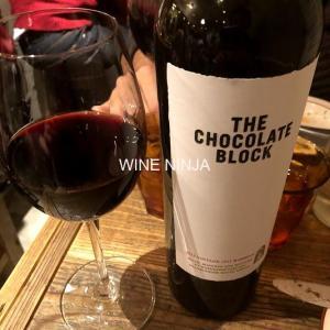 飲んだワイン ブーケンハーツクルーフ・ワイナリー/ザ・チョコレート・ブロック2013 7点