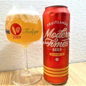 ビール モダン・タイムス/フルーツランド マイ・タイ・エディション