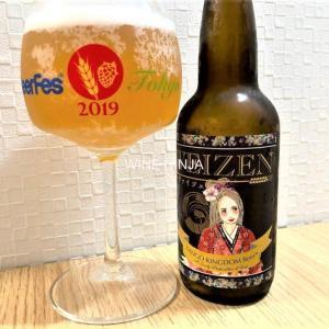 ビール 丹後王国/ヴァイツェン
