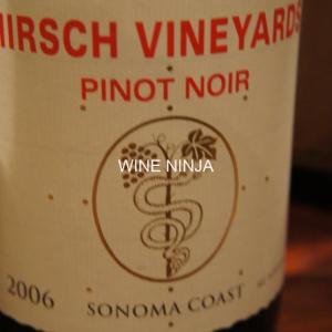 飲んだワイン ハーシュ・ヴィンヤーズ/ソノマ・コースト ピノ・ノワール2006 7点