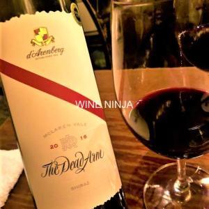 飲んだワイン ダーレンベルグ/ザ・デット・アーム シラーズ2016 7点