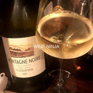 飲んだワイン モンターニュ・ノワール/ヴィオニエ2017 7点