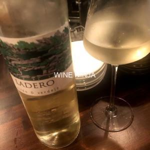 飲んだワイン ボデガス・セントロ・エスパーニョーラ/ラデロ アイレン&ヴェルデホ2018 7点