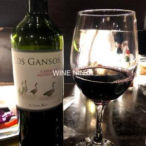 飲んだワイン コノ・スル/ロス・ガンソス カベルネ・ソーヴィニヨン2017 判定不能