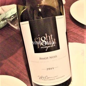飲んだワイン インヴィーヴォ・ワインズ/エイトポイント・ヴィンヤーズ セントラル・オタゴ ピノ・ノワール2014 7点