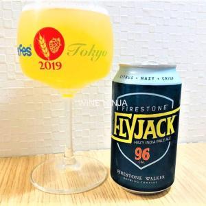 ビール ファイアストーン・ウォーカー/フライジャック