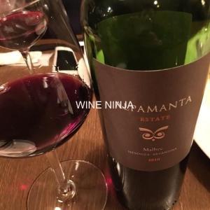 飲んだワイン アルパマンタ エステイト/マルベック2010 6点