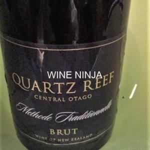 飲んだワイン クオーツ・リーフ/メトド・トラディショネル ブリュットN.V. 7点