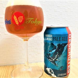 ビール デシューツ ブリュワリー/ミラー・ポンド ペール・エール