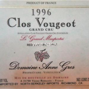 飲んだワイン ドメーヌ・アンヌ・グロ/クロ・ヴージョ グラン・クリュ ル・グラン・モーペルテュイ1996 9点