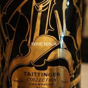 飲んだワイン テタンジェ/コレクション1981 10点