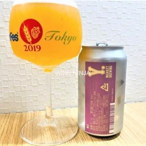 ビール ワイ・マーケット・ブリューイング/ネオ