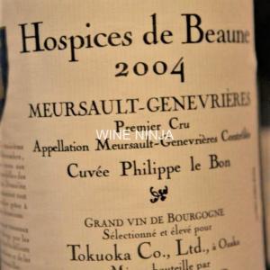 飲んだワイン オスピス・ド・ボーヌ/ムルソー ジュヌヴリエール プルミエ・クリュ キュヴェ ル・フィリップ・ル・ ボン2004 9点