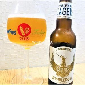ビール ウィンブルドン/ラガー
