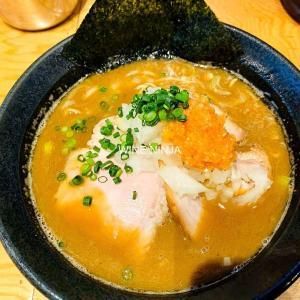 食べ歩き 麺屋 昇輝 目黒/ラーメン 7点