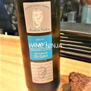 飲んだワイン モンキエロ・カルボーネ/ガヴィ・デル・コムーネ・ディ・ガヴィ2019 7点