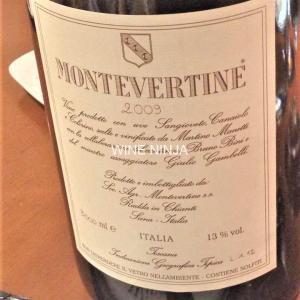飲んだワイン モンテヴェルティーネ2003 7点