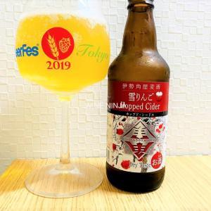 ビール 伊勢角屋麦酒/社長SP 雪りんご ホップド サイダー