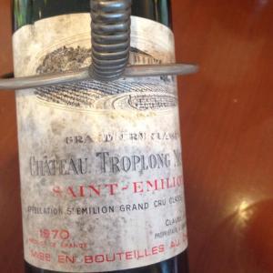 飲んだワイン シャトー・トロロン・モンド1970 6点