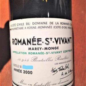 飲んだワイン ドメーヌ・ド・ラ・ロマネ・コンティ /ロマネ・サンヴィヴァン2000 10点