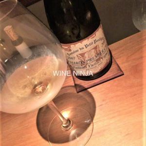 飲んだワイン ジャン・エ・セバスチャン・ドーヴィサ/ドメーヌ・デュ・プティ・ポンティニイ シャブリ プルミエ・クリュ ヴァイヨン ヴィエイユ・ヴィーニュ2007 7点