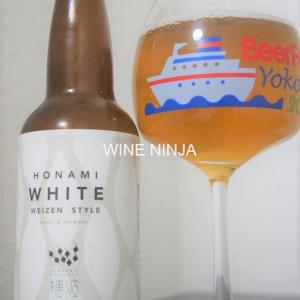 ビール 三島ファーム/ファーマーズ ブルワリー 穂波 ホワイト
