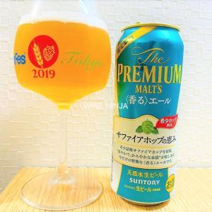 ビール サントリー/ザ・プレミアム・モルツ〈香る〉エール サファイアホップの恵み (2021年7月20日~)