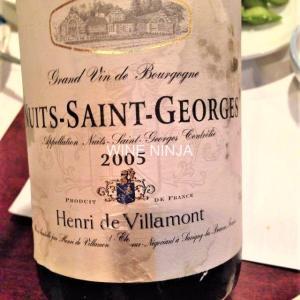 飲んだワイン アンリ・ド・ヴィラモン/ニュイ・サン・ジョルジュ2005 7点