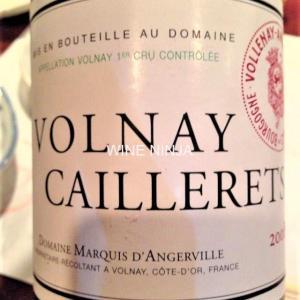 飲んだワイン ドメーヌ・マルキ・ダンジェルヴィーユ/ヴォルネイ カイユレ プルミエ・クリュ2008 8点