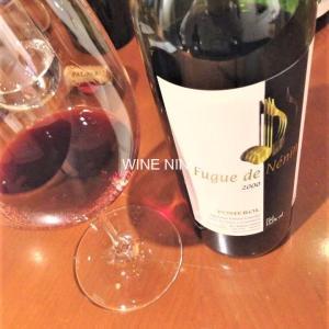 飲んだワイン ドメーヌ・ドゥロン/フューグ・ド・ネナン2000 7点