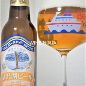 ビール 田沢湖ビール(わらび座)/ケルシュ