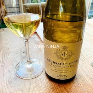 飲んだワイン アルヴィナ・ペルノ/ムルソー プルミエ・クリュ ラ・ピエス・スー・ル・ボア2018 8点