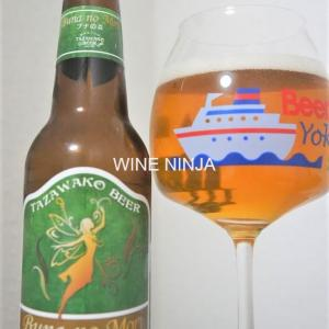 ビール 田沢湖ビール(わらび座)/ブナの森