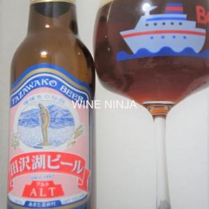 ビール 田沢湖ビール(わらび座)/アルト