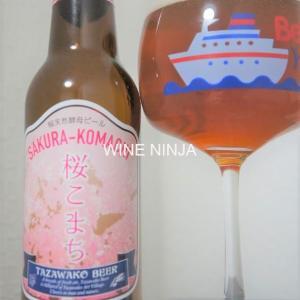 ビール 田沢湖ビール(わらび座)/桜こまち