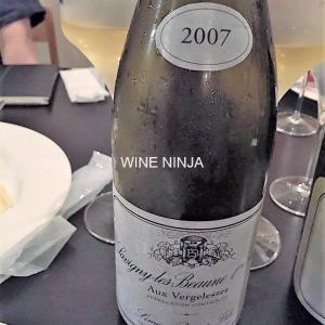 飲んだワイン シモン・ビーズ・エ・フィス/サヴィニー・レ・ボーヌ プルミエ・クリュ オー・ヴェルジュレス2007 8点